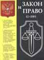 Первый в россии учебник по разделу